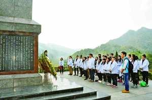 桂市民湘江戰役公園懷緬